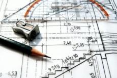 Отвечу на любые вопросы в области недвижимости 24 - kwork.ru