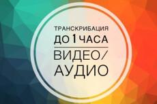 Создам этикетку 26 - kwork.ru