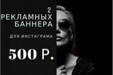 Оформление mind map 4 - kwork.ru