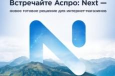 Доработка сайтов на 1С-Битрикс 16 - kwork.ru