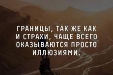 Скачаю вашу музыку с ВК 10 - kwork.ru