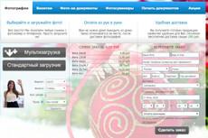 Скрипт биржа труда на WordPress 8 - kwork.ru