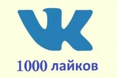 E-mail рассылка 38 - kwork.ru