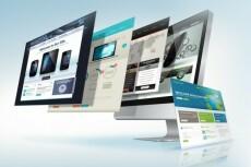 Адаптирую страницу сайта под мобильные устройства 50 - kwork.ru