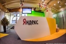 Аудит Ваших рекламных материалов 22 - kwork.ru