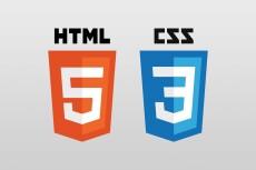 Подправлю html/css 18 - kwork.ru