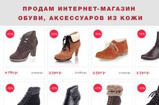 Продам лендинг - ремонт квартир 19 - kwork.ru