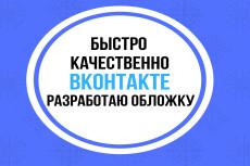 Создам арт-цитаты для Вашего сайта, сообщества, блога 4 - kwork.ru