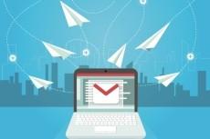 Ручная E-mail рассылка писем 12 - kwork.ru
