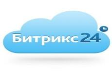 Интегрирую ваш сайт в CRM Bitrix 5 - kwork.ru