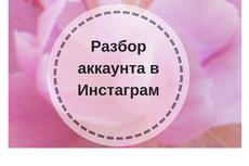 Напишу уникальную статью по вашей теме в кратчайшие сроки 18 - kwork.ru