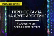 Настройка почты для вашего домена 28 - kwork.ru