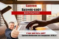 Регистрация домена 18 - kwork.ru