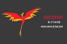 Нарисую логотип в Adobe Photoshop CC 21 - kwork.ru