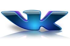 Сбор базы почт из групп ВК 5 - kwork.ru