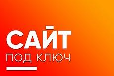 Создам Доску объявления на WP, Os-class, как OLX, как Ellari 41 - kwork.ru