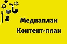 Откорректирую текст 14 - kwork.ru