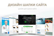 Обложка для группы ВКонтакте 21 - kwork.ru