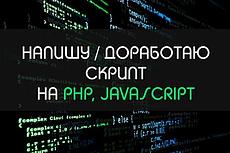 Расширение для Chrome, Yandex, Opera 7 - kwork.ru