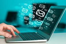 Email рассылка вручную по вашим базам 13 - kwork.ru