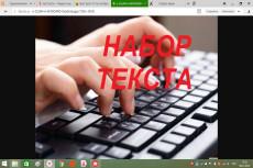 Напишу статью на сайт 11 - kwork.ru