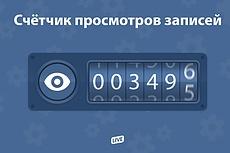 1000 Подписчиков на страницу instagram 13 - kwork.ru