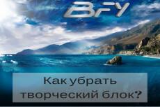 Напишу рифмованное поздравление 35 - kwork.ru