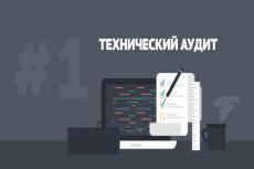 Готовый сайт на 1С-Битрикс - Universe. site 8 - kwork.ru