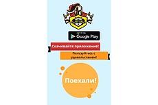 Создам бюджетный видеоролик с озвучиванием и фоновой музыкой 32 - kwork.ru
