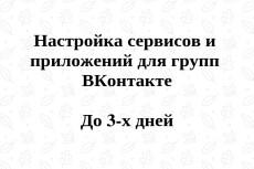 500 лайков на видео в Youtube 31 - kwork.ru