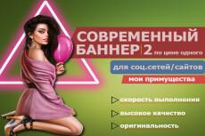 Сделаю кликбейтное preview для ваших видео 25 - kwork.ru
