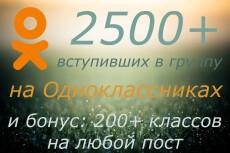 Уникальные тексты для сайтов, 50 статей за 500 рублей 15 - kwork.ru