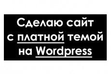 Сделаю иконки для чего угодно 11 - kwork.ru