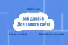 Научу всем фишкам Android 3 - kwork.ru