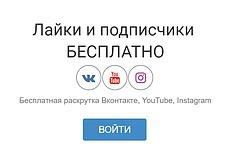 Сбор данных с доски объявлений авито 5 - kwork.ru
