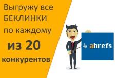 Парсинг любых сайтов 14 - kwork.ru