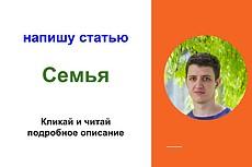 Сервис фриланс-услуг 198 - kwork.ru