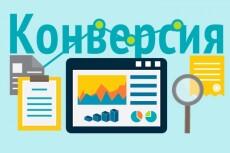 Создам сайт на любой платформе CMS 40 - kwork.ru