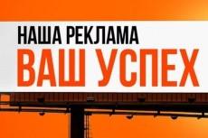 Перепишу текст с фото, видео, аудио и т.д 3 - kwork.ru