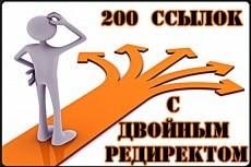 Создам автонаполняемый трафиковый видео сайт  под ключ 16 - kwork.ru