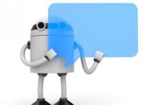 интегрирую sms-оповещения на ваш сайт на 1С Bitrix 3 - kwork.ru