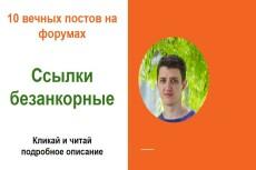 Сервис фриланс-услуг 159 - kwork.ru