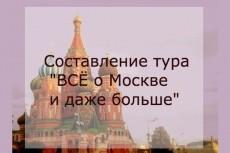 Составлю или скорректирую договор 25 - kwork.ru