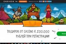 Лендинг на HTML 23 - kwork.ru