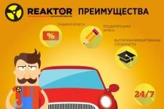 Создам оформление группы в вк 26 - kwork.ru