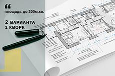 Планировка и перепланировка квартиры, дома и других помещений 134 - kwork.ru