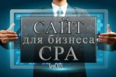 Сайт строительной тематики, дизайн, 925 статей, автонаполнение + бонус 52 - kwork.ru