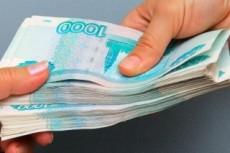 Заявление на регистрацию ИП и открытие рас. счета в тинькофф в подарок 26 - kwork.ru