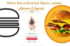 Доработать Joomla - Джумла смс 21 - kwork.ru
