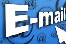 Очистка базы e-mail от неработающих и неиспользуемых e-mail 17 - kwork.ru